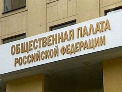 ОПРФ определит новый порядок формирования