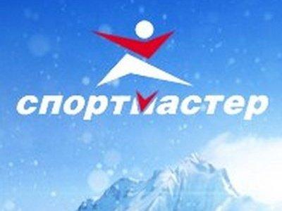 Открытки, картинки спортмастер логотип