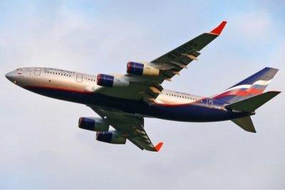 Авиакомпания транс аэро бесплатный звонок справочная
