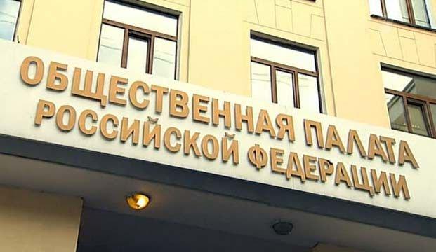 Источник: https://www.asi.org.ru/news/2017/04/28/prezidentskie-granty-nko-zayavka/