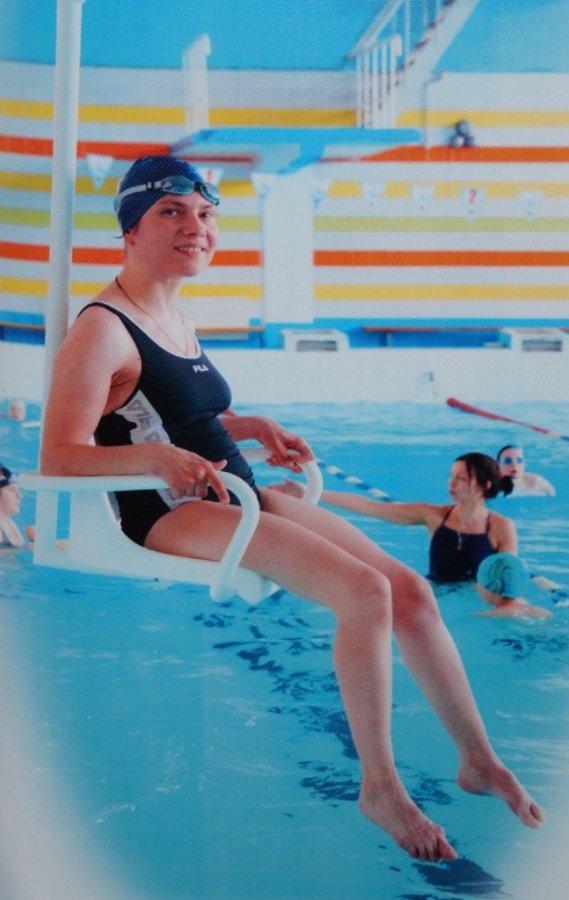 Пермь - бассейн