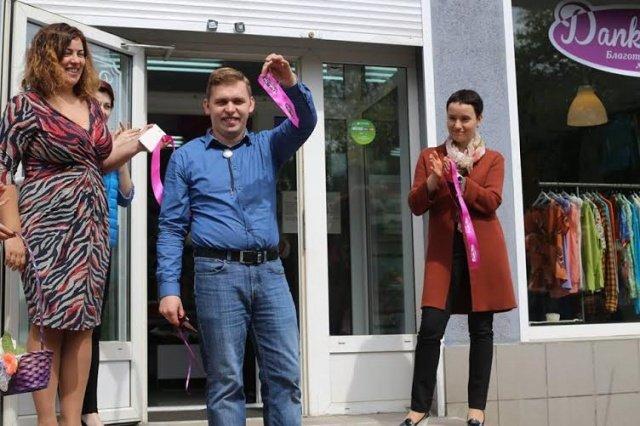 Калининград - благотворительный магазин