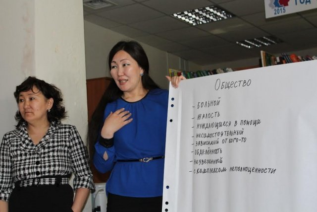 Якутск - инвалидность