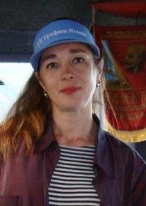 Екатерина Удеревская