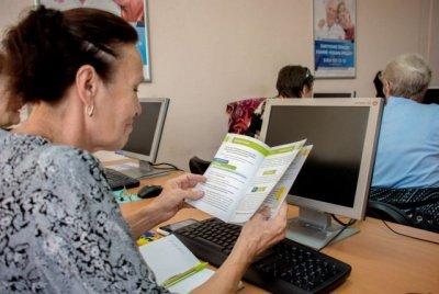 Кубань кредит банк краснодар главный офис