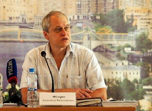 Алесандр Федоров
