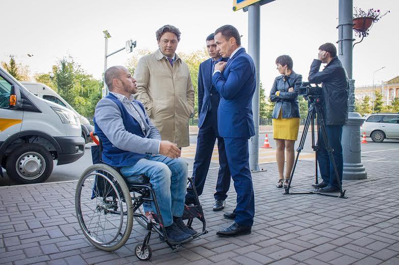 Инвалиды знакомства инвалидов в иркутске