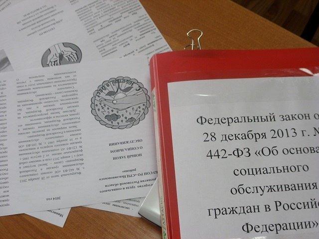 srcnekl.ru