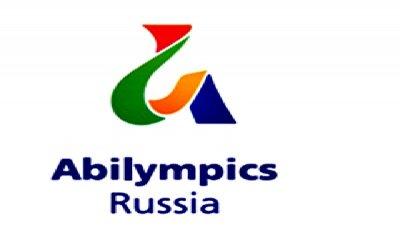 Сборная региона государственного чемпионата «Абилимпикс» провела мастер-классы