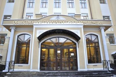 Уполномоченные Тюменской области посоветовали подругому формировать Общественную палатуРФ