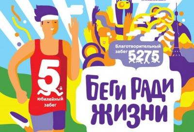 Греф провел сВодяновой тренировку под Истрой перед марафоном
