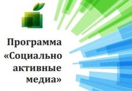 социальная некоммерческая организация архангельск