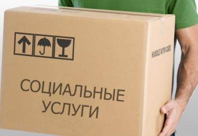 Россия 1 великий новгород новости видео онлайн