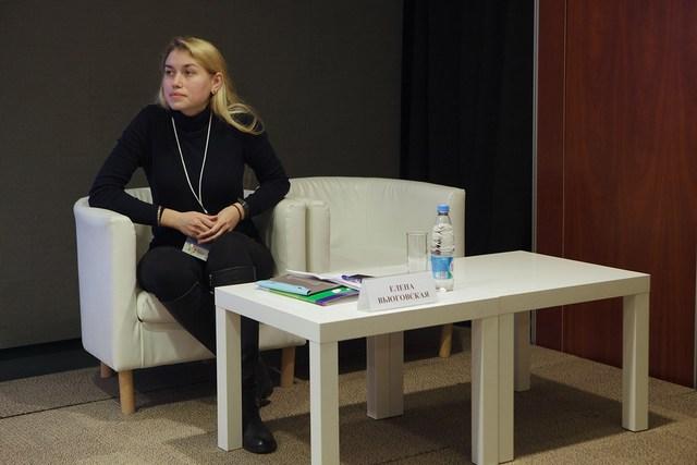 Елена Вьюговская
