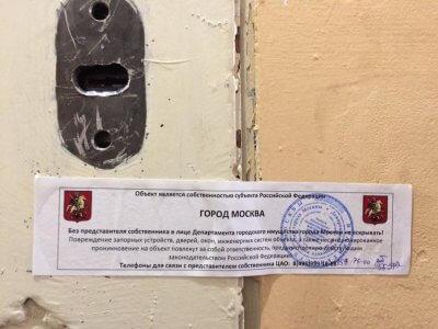 В столицеРФ без объявления опечатали кабинет Amnesty International