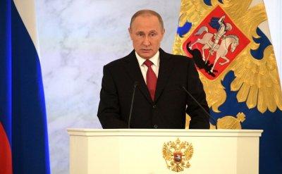 Владимир Путин поручил руководству закончить формирование правовой базы для деятельности НКО