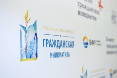 Воронежские школьники-волонтеры получили премию «Гражданская инициатива»