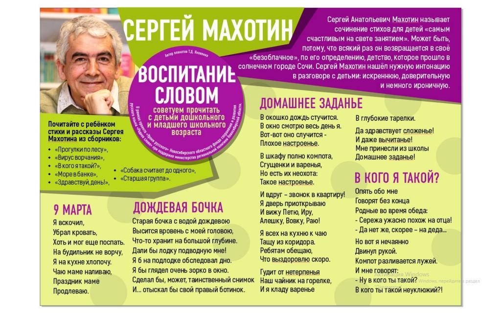 Александр сергеевич пушкин книги читать онлайн