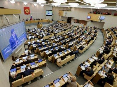 В государственной думе приняли закон одекриминализации семейных побоев