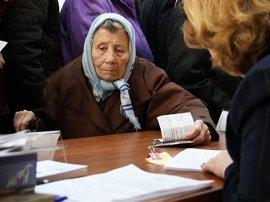 Пенсия неработающим пенсионерам г москвы