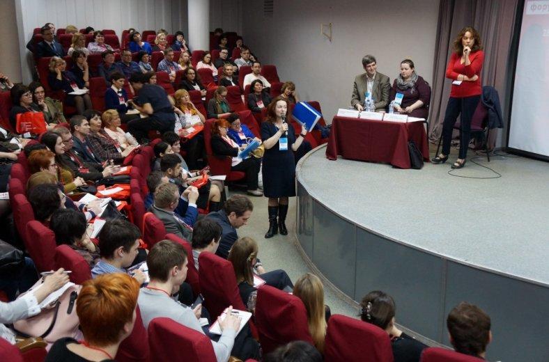 Эксперты ярославского форума «Сообщество» призывают НКО участвовать в эксперименте