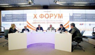 Порядка полумиллиону граждан России каждый год ставят диагноз «рак»