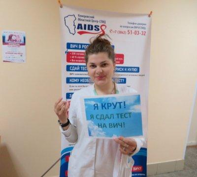 Граждане Кемерова смогут бесплатно сдать экспресс-тест наВИЧ