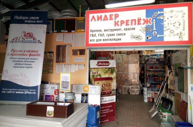 Строительные магазины Нижнего Новгорода объединились для сбора денег на операцию ребенку с ДЦП