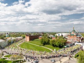 Когда будет праздник день города в владикавказе