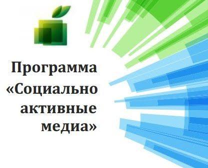 Источник: https://www.asi.org.ru/news/2017/05/10/arhangelsk-iii-konkurs-informatsionnyh-kampanij/