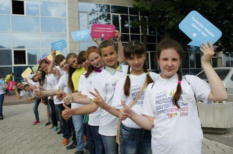 Источник: https://www.asi.org.ru/news/2017/05/11/perm-molodezhnye-dobrovolcheskie-otryady-konkurs/