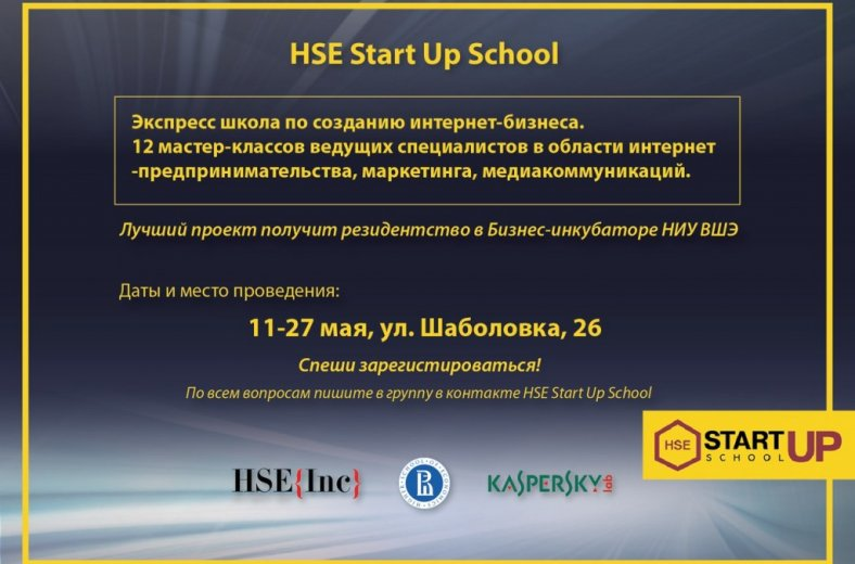 Источник: https://www.asi.org.ru/event/2017/05/04/shkolainternet/