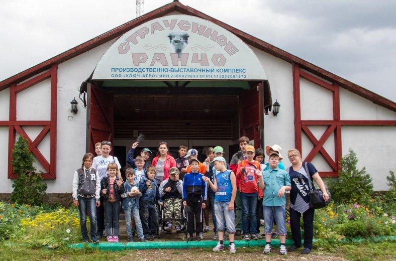 краснодар страусиное ранчо экскурсия дети