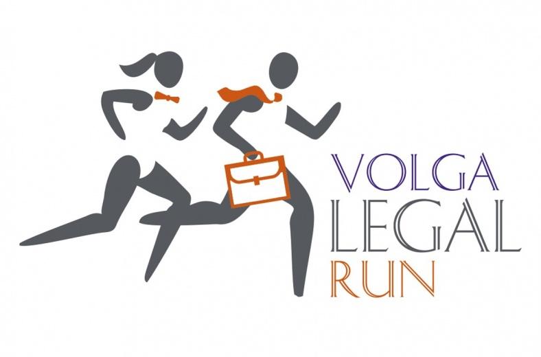 В Нижнем Новгороде прошел благотворительный забег Volga Legal Run