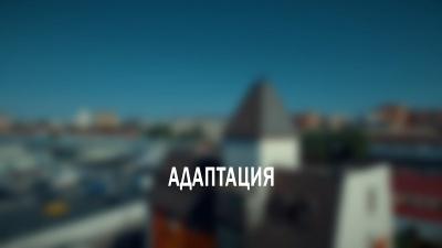 Белогорье новости официальный сайт