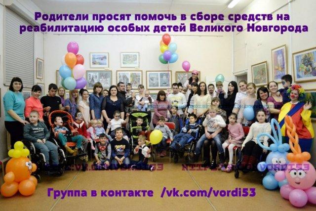 великий новгород благотворительная ярмарка