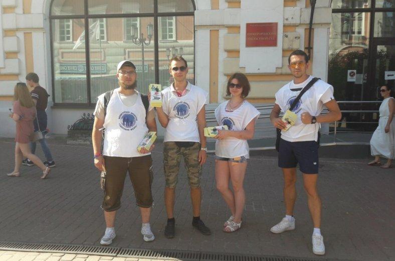 в Нижнем Новгороде состоялась профилактическая акция «Стоп — СПИД»