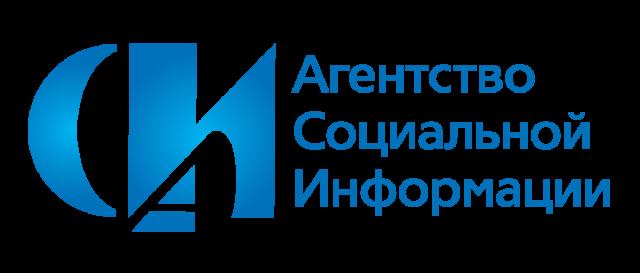 https://www.asi.org.ru/wp-content/uploads/2017/11/ASI_logo_450_2.jpg-640x273.png