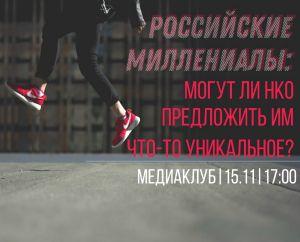 Многодетные семьи Москвы отстаивают право на бесплатную парковку