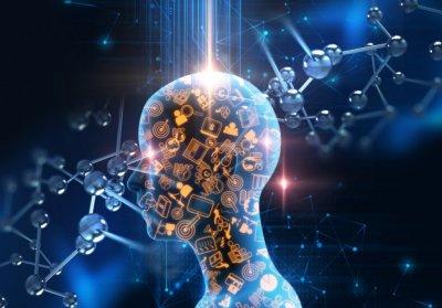 Вебинар «Искусственный интеллект»