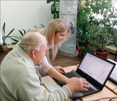 Обучение на компьютере для пенсионеров бесплатно в библиотеке авиа братислава киев