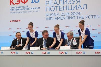 оказание социальных услуг некоммерческими организациями в красноярске