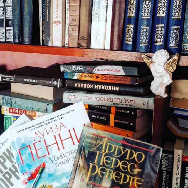 Книги на макулатуру тюмень прием макулатуры картона в алматы цена самовывоз