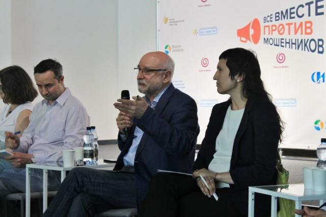 «Открытость, не вызывающая вопросов»: как фондам доказать донорам свою честность