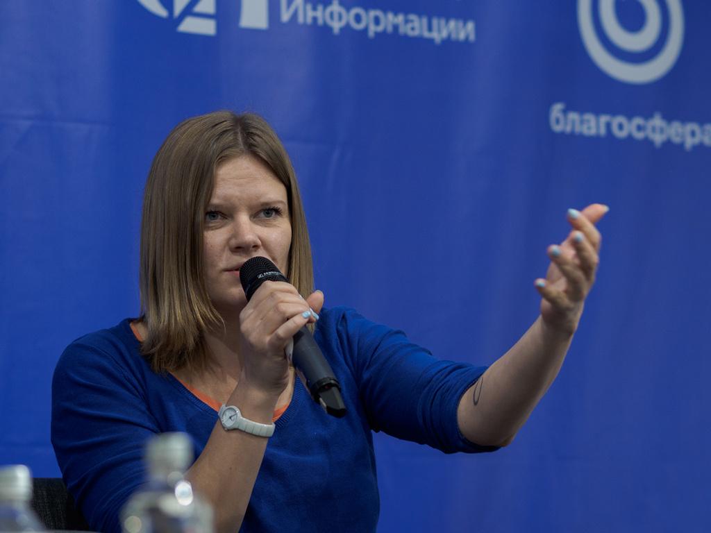 Ирина воробьева эхо москвы фото