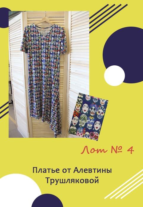 белгород-аукцион