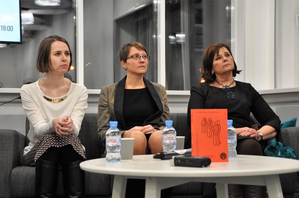 Анастасия Горццева, Ирина Юрьева и Ирина Седакова