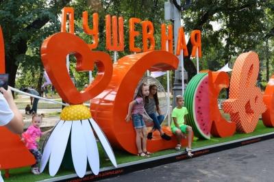 Фестиваль некоммерческих организаций «Душевная Москва»