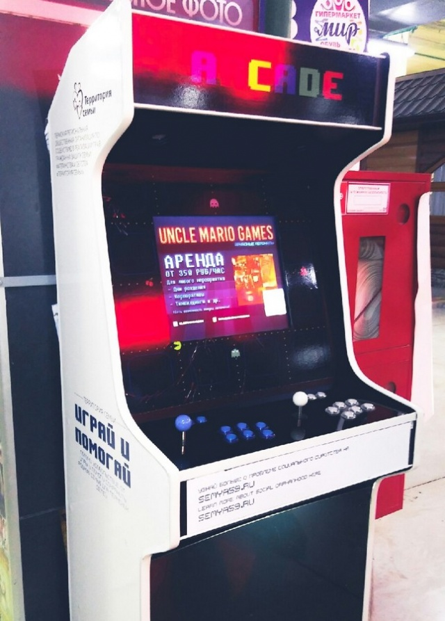 игровые автоматы в перми семья