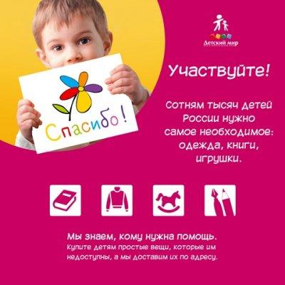 ВРязани стартовала новогодняя благотворительная акция
